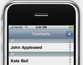 Як на iphone відновити контакти? фото