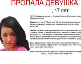 Як знайти людину в україні? фото