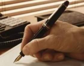 Як написати позовну заяву в суд фото