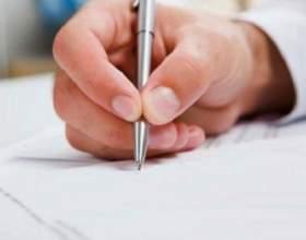 Як написати заяву в школу? фото