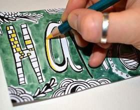 Як намалювати листівку? фото
