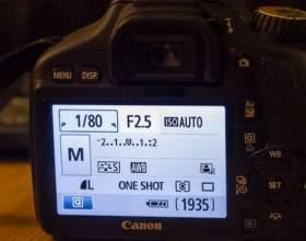 Як налаштувати фотоапарат? фото