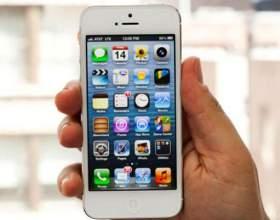 Як налаштувати інтернет на iphone? фото