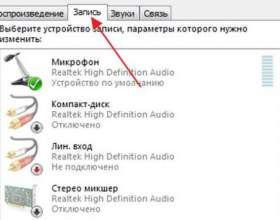 Як налаштувати навушники з мікрофоном? фото