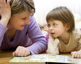 Як навчити дитину англійської? фото