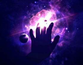 Як навчитися магії? фото