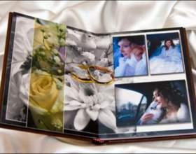 Як назвати весільний альбом? фото
