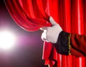 Як назвати театр? фото