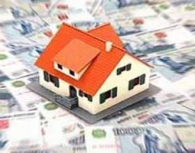 Як не помилитися при купівлі нерухомості? фото