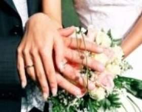 Як недорого організувати весілля фото