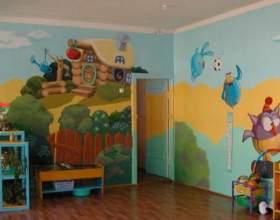 Як оформити групу дитячого саду? фото