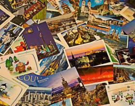 Як оформити листівку? фото
