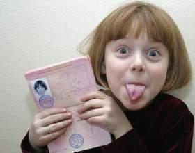 Як оформити дитині закордонний паспорт? фото