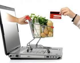 Як відкрити інтернет магазин одягу? Ідеї   для бізнесу з мінімальними вкладеннями фото