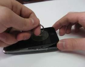 Як відкрити iphone (айфон)? фото