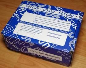 Як відстежити поштову посилку? фото