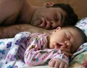 Як відучити спати з батьками? фото