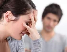 Як хлопці розлучаються? фото