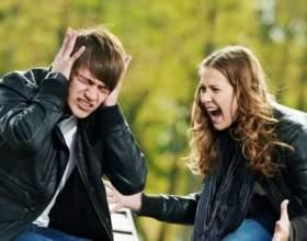 Як перестати ревнувати хлопця? фото