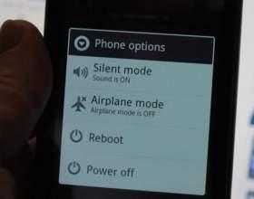 Як перезавантажити андроїд? фото