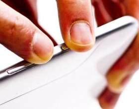 Як перезавантажити планшет? фото