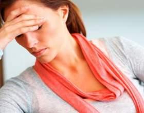 Як пережити розлуку? фото