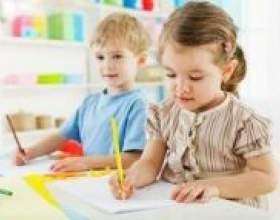Як підготувати дитину до дитячого садка фото