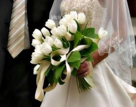 Як підготуватися до весілля? фото