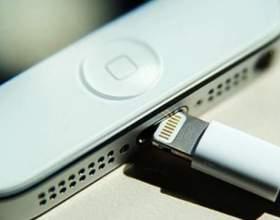 Як підключити айфон 4? фото