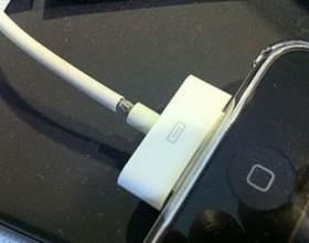 Як підключити айфон 5? фото