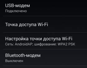 """Як підключити інтернет на """"андроїд"""" (android)? фото"""
