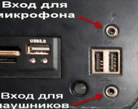 Як підключити навушники до телевізора? фото