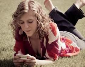 Як підключити sms? фото