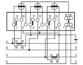 Як підключити трансформатор струму? фото