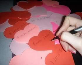 Як підписати валентинку? фото