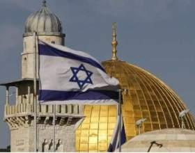 Як отримати громадянство ізраїлю? фото