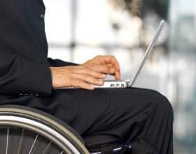 Як отримати інвалідність? фото
