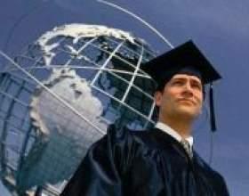 Як отримати освіту за кордоном фото
