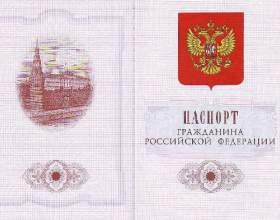 Як отримати паспорт в 14 років? фото