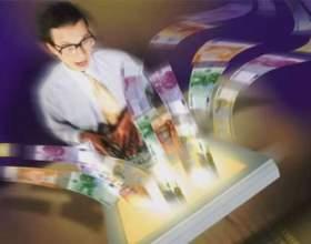 Як отримати стабільний дохід? фото
