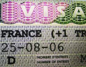 Як отримати візу до франції? фото