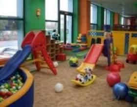Як потрапити в дитячий сад фото