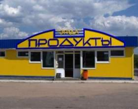 Як побудувати магазин? фото