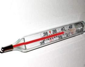 Як підвищити температуру? фото