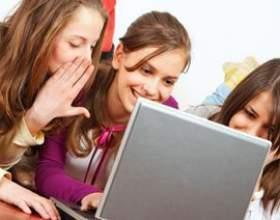 Як познайомитися в інтернеті. фото