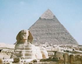 Як зателефонувати до єгипту? фото