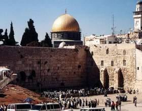 Як зателефонувати до ізраїлю? фото