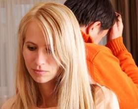 Як правильно розлучитися? фото