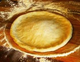 Як приготувати тісто для піци? фото