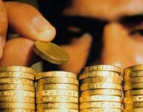 Як примножити гроші? фото